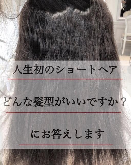 くせ毛 の 髪型